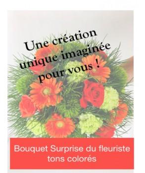 Bouquet rond - roses blanches, oranges et jaunes
